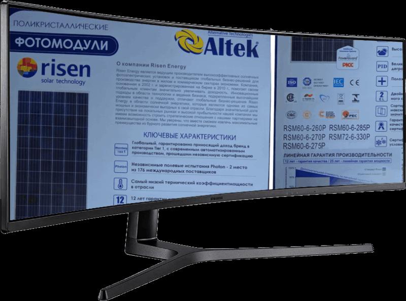 altek-810x600-800x593.png