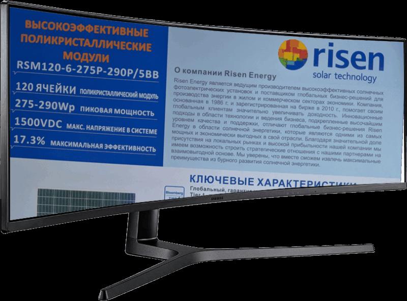 rsm120-6-275p-290p-5bb-810x600-800x593.png